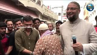 Asaduddin Owaisi & Akbaruddin Owaisi Paidal Doura in Riyast Nagar Under Chandrayangutta Constituency