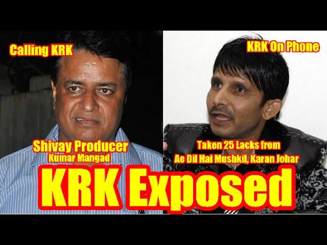 Ajay Devgn Exposed KRK I  KRK-Kumar Mangat Audio Clip