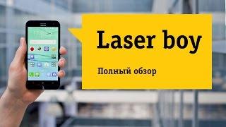 Смартфон Asus Zenfone 2 Laser - Обзор. Нужна быстрая камера? Вам сюда!