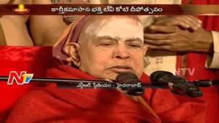 Paramahamsa Parivrajaka Acharya Sri Sri Jayendra Saraswathi Speech at Koti Deepothsavam 2015