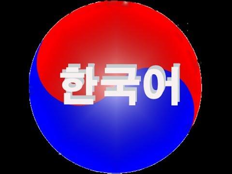 Курсы корейского языка, Культурный центр посольства