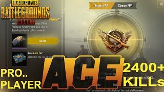 room join PRO PLAYER 🔴LIVE STREAM - MoBile PUBG    push 60 level seriously gameplay