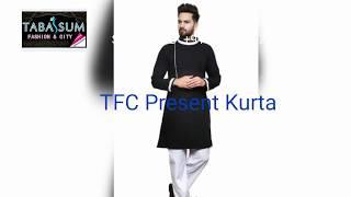 7757a721d5 Latest Designer || Men kurta 2018 || Eid special.