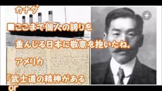 【海外の反応】「地球上の民族のなかで、日本人は第一級の民族に値する」。幕末に来日したスウェーデン人学者が驚嘆した日本【あっぱれ日本】