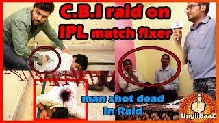 CBI Raid on IPL Match Fixer | Pranks in India 2016 | UngliBaaz