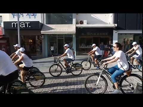 Ποδηλατοβόλτα Ηράκλειο