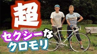 僕のロードバイクは超セクシー!  ハンドメイドクロモリロード Tommasini SINTESIを紹介します!
