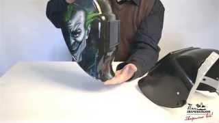 видео Купить фехтовальные маски -