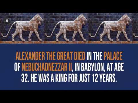 21 Surprising Facts about Alexander the Great | 21 Great Facts About Alexander The Great