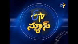 9 PM ETV Telugu News | 21st June 2018