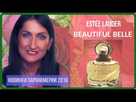 Новый аромат Estée Lauder Beautiful Belle