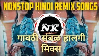 ⏭️⏭️⏭️⏭️ it's nk style ⏮️⏮️⏮️⏮️⏮️ song :- retro nonstop halgi-mix- dj bhagwan ∥ old is gold hindi mashup remix अशाच प्रकारचे आमचे आणखी विड...