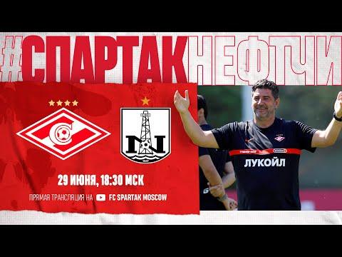 «Спартак» — «Нефтчи» LIVE!