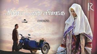 Небеса - моя обитель | Паризод (узбекфильм на русском языке) 2012