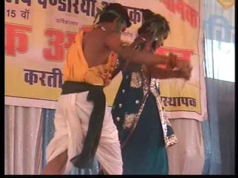 Tuhar lugra hamar dhoti... Karma Dance