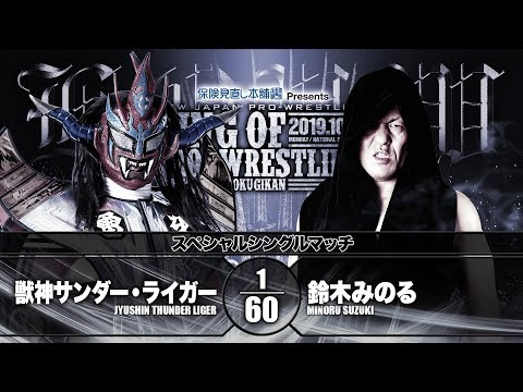 大会の模様は新日本プロレスワールドでチェック!▶︎https://goo.gl/L9gFZg 世界の獣神にプロレス王が牙をむいた! 怒りの鬼神までも降臨させたラ...