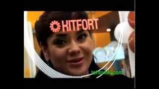 Индукционная плита Kitfort KT 101