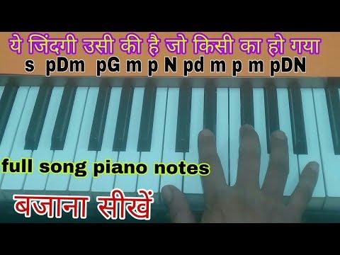 ये जिंदगी उसी की है जो किसी का हो गया(अनारकली)- piano tutorial, notes on piano, mp3