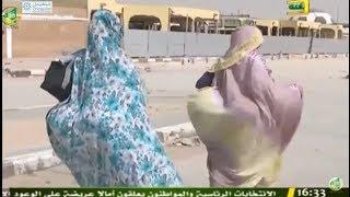 اللسان باللسان و ليد مكروفه - ممارسة رياضة الأجسام - قناة الموريتانية
