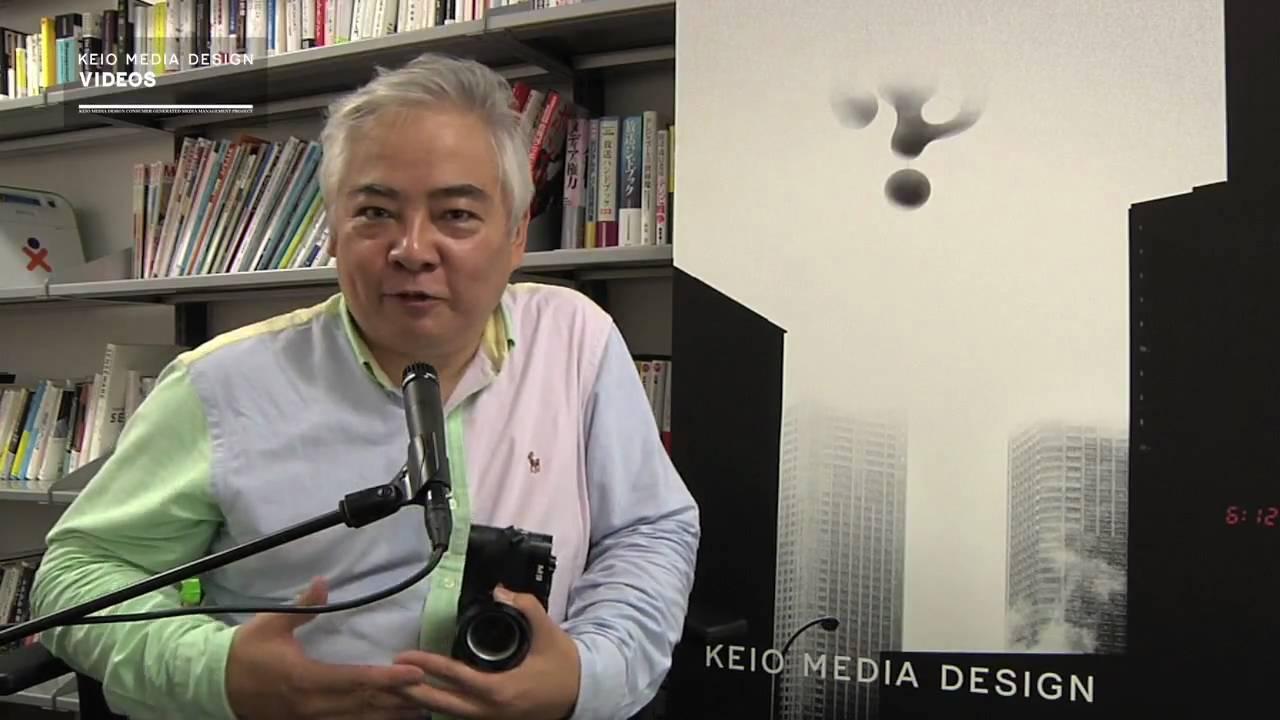現在KMDで取り組んでいること - 古川 享 教授 - YouTube
