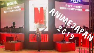 AnimeJapan 2019 VLOG