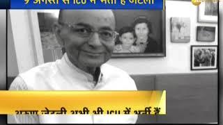 RSS chief Mohan Bhagwat visits ailing Arun Jaitley at AIIMS