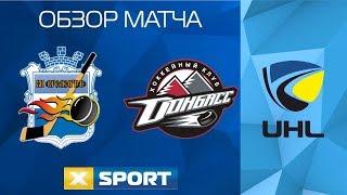 Кременчуг 3:1 Донбасс. Обзор матча 15 тура УХЛ 2018/2019