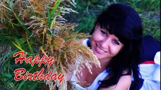 Иришка, с Днём Рождения!!!