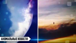 СНЯЛИ ОГРОМНЫЙ НЛО Который Напугает Даже Тебя! Пришельцы Атакуют Самолет, Инопланетянин На Небе №8