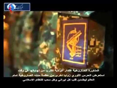 شهر موشکی دیگر سپاه پاسداران انقلاب اسلامی ایران
