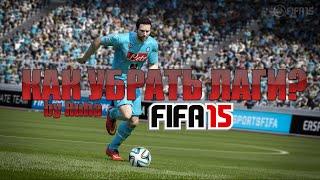 Как убрать лаги FIFA 15 DEMO? | Решение есть!(ПРОДАЖА МОНЕТ: http://vk.com/fifacheapcoins ▱▱▱▱▱▱▱▱▱▱▱▱▱▱▱▱▱▱▱▱▱▱▱▱▱▱▱▱▱▱▱▱ Файл: http://rghost.ru/57961996..., 2014-09-11T15:14:14.000Z)