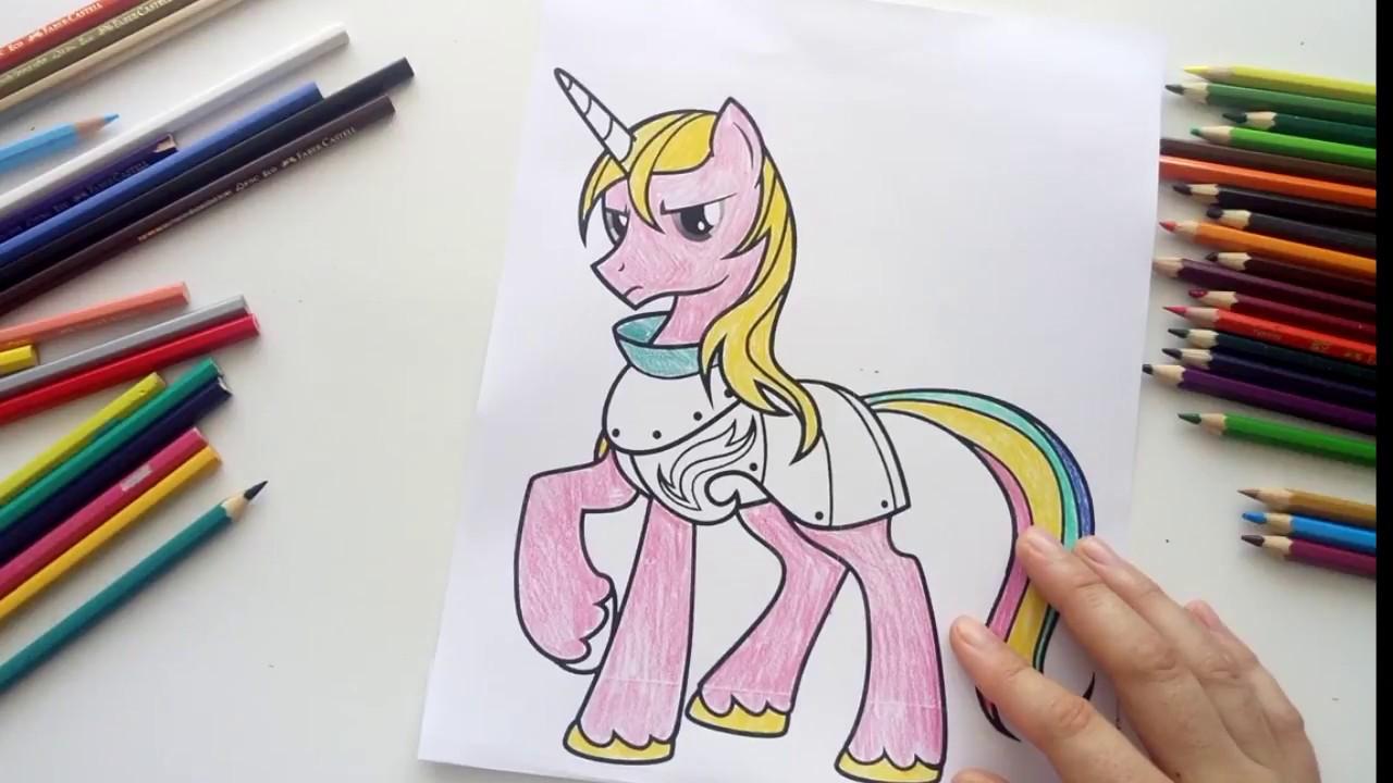 My Little Pony Boyama Serisi Prenses Celestia Boyama Oyunu Youtube