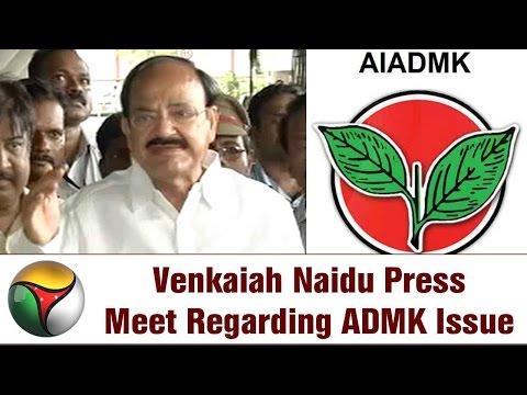 Union Minister Venkaiah Naidu Press Meet Regarding ADMK Issue