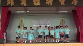 lstps的二、三年級音體藝大匯演相片