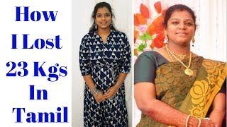 Weight loss tips in tamil | how i lost 23 kg diet my hi friends welcome back to our channel this video am ...
