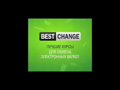 Лучший курс обмена рублей на доллары в банках Санкт .