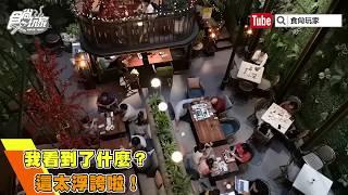 【食尚玩家帶你吃喝】像在森林裡喝咖啡!越南胡志明市超浮誇「鳥籠咖啡」,美拍度破表