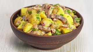 Французский салат из копченой селедки с картофелем. Изысканно и просто! Рецепт от Всегда Вкусно!