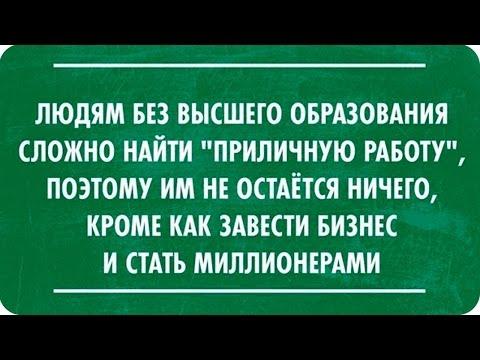 Благотворительный фонд Руки помощи в Перми