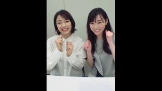 広瀬すず 福原遥 https://live.line.me/channels/290685/broadcast/1338...