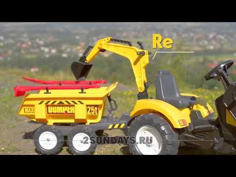 Трактор экскаватор педальный FALK 1000W и 1000WH с прицепом