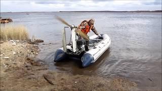 видео: Воздушный винт  Испытания на воде