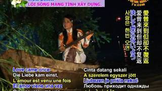 Traditional Folk Music from Southern Âu Lạc (Vietnam) (In Aulacese)