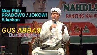 Pengajian Gus Abbas Buntet Part 3 3 Tabligh Akbar 1440H Brebes