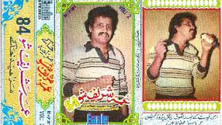 Download Umer Shareef Audio stage show VoL - 02 MP3 song and Music Video