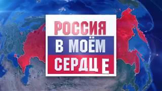 Презентация состава женской национальной сборной России на Олимпийские игры 2018