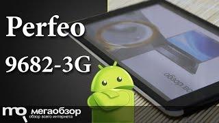 Обзор Perfeo 9682-3G. Планшет для фильмов