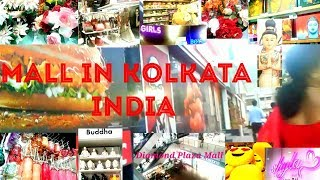 Diamond Plaza Mall @NagerBazar,kolkata,India,shopping haul,vlog,pvr diamond plaza #tour,tour,#vlog