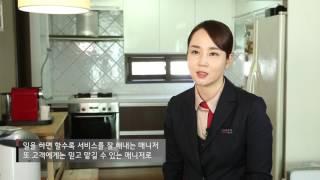 LG헬스케어매니저 인터뷰3 조미정