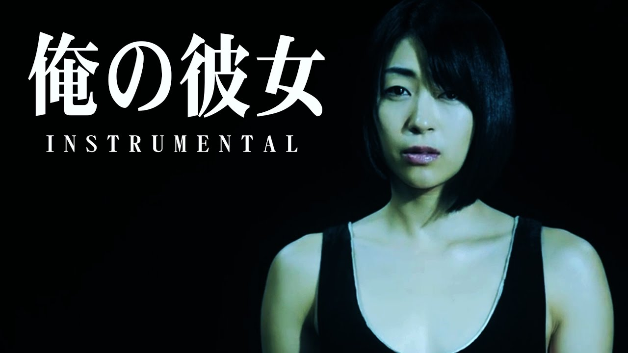 Image Result For Midi Karaoke Yu
